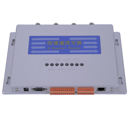 RFID UHF读写器