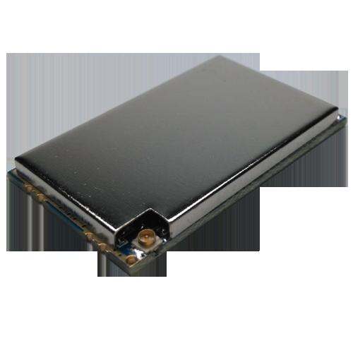 RFID UHF读写模块