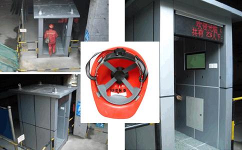 RFID技术让智慧工地高效运营